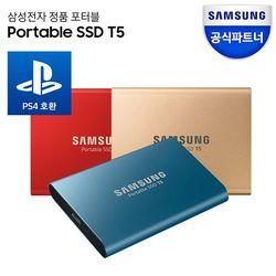 삼성전자 외장SSD T5 500GB S