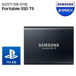 삼성전자 외장SSD T5 1TB S