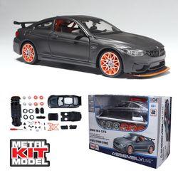 마이스토 1:24 BMW M4 GTS 조립키트 DIY 다이캐스트