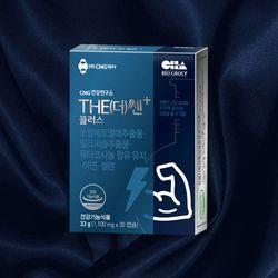 CMG제약 더쎈 플러스 1박스 (1100mg x 30캡슐)