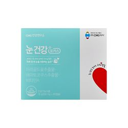 CMG제약 눈건강 포커스 1박스 루테인 아스타잔틴
