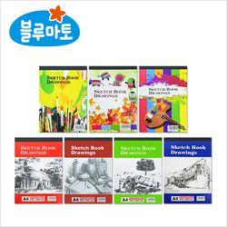 백상지 드로잉북 크로키북 스케치북 20매(DWB001) -3개세트