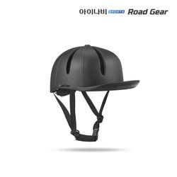 아이나비스포츠 로드기어 어반 플레이어 헬멧