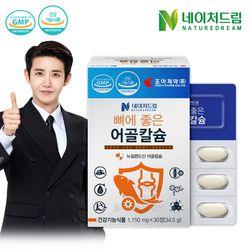조아제약 네이처드림 어골칼슘 1박스(총 1개월분)