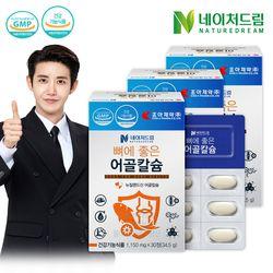 조아제약 네이처드림 어골칼슘 3박스(총 3개월분)