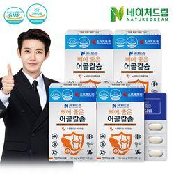 조아제약 네이처드림 어골칼슘 4박스(총 4개월분)