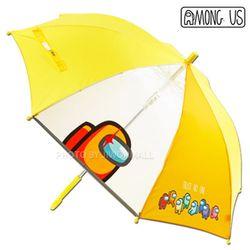 어몽어스 아무도믿지않어 53 우산-옐로우
