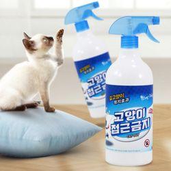 고양이 접근금지 1000ml 깔끄미 냄새 퇴치제 1L