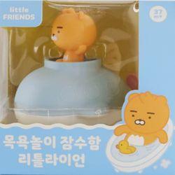 퀵스마트 카카오 리틀 프렌즈 라이언 잠수함 목욕 놀이 장난감
