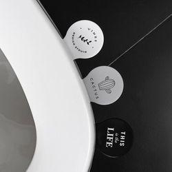 변기손잡이 뚜껑 위생 커버 화장실 BI-5727 오프