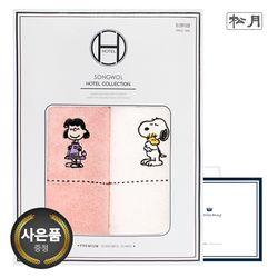 스누피 프렌즈 2매 선물세트+쇼핑백 기념수건 답례품
