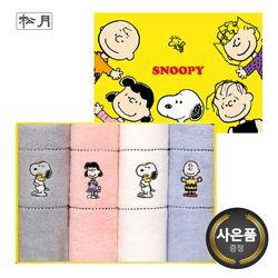 스누피 프렌즈 4매 선물세트+쇼핑백 기념수건 답례품