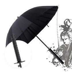 싸울아비 무적 디자인 튼튼 장우산 인싸템 장마타파