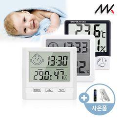 메이스 신생아 온습도계 아기 디지털 온도계 화분 습도계 캠핑