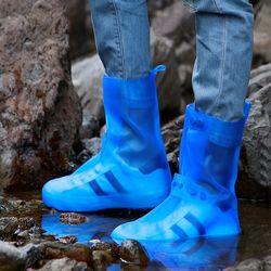 실리콘 신발방수커버 레인부츠 레인슈즈 (블루색상)