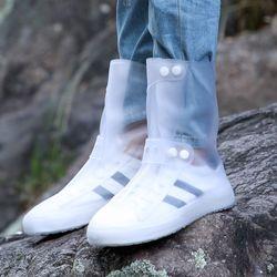 실리콘 신발방수커버 레인부츠 레인슈즈 (화이트색상)