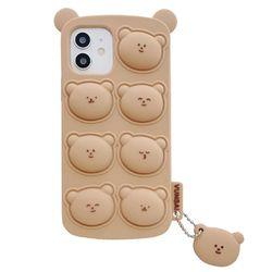 아이폰12 11 PRO MAX XS 8 곰돌이 푸쉬팝 팝잇 키링 케이스