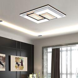 샤나 LED 거실등 250W 블랙&화이트 인테리어조명