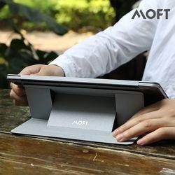 MOFT 슬림 휴대용 노트북받침대