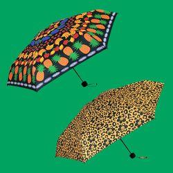 암막 미니 양우산