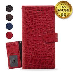 갤럭시 S20fe 지갑 수납 다이어리 핸드폰 케이스 노블