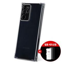 정품 갤럭시 S7 우레탄 불사신 케이스+필름세트
