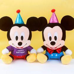 생일 파티 미키마우스 인형 25cm