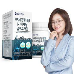 MSM 관절생생 N-아세틸 글루코사민 60정 1박스 1개월분