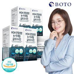 MSM 관절생생 N-아세틸 글루코사민 60정 4박스 4개월분