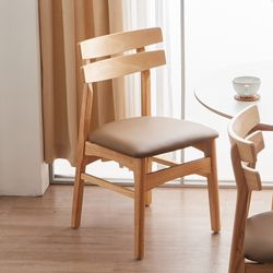 브래디 원목 식탁 의자