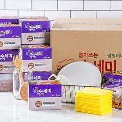 모드니 일회용 곽수세미 15매 50입 옐로우 핑크
