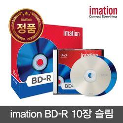 Imation BD-R 10장 슬림 Blue Ray 25GB 4배속