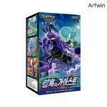 30000 포켓몬 소드앤실드 칠흑의 가이스트 BOX(30)