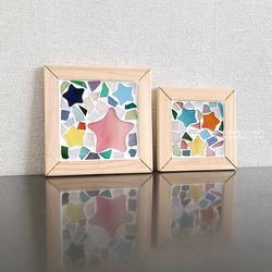 유리조각 컵받침만들기-별(대)