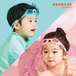 코코릭 유아동 물안경 젤리 JELLY 3-13세