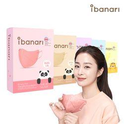 아이바나리 컬러 마스크 10매 소형 초소형 유아 키즈 2D