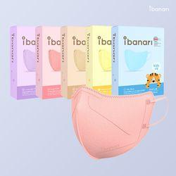 아이바나리 컬러 마스크 30매 소형 초소형 유아 키즈 2D