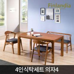 핀란디아 카라벨 4인 원목식탁세트(의자4)