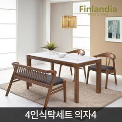 핀란디아 카라벨 원목통세라믹 4인 식탁세트(의자4)