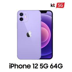 [KT 기기변경] 아이폰12 5G 64G 선택약정