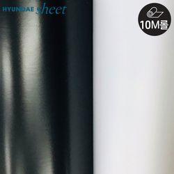 [10M] 블랙 화이트 컬러 광고 사인 시트지