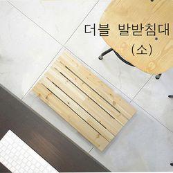 에이스독서대 원목더블 발받침대(소)