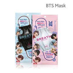 BTS 브레스실버 타이니탄 스퀘어마스크 1팩 3매입 여름마스크