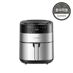 [본사직영] 쿠쿠 CAF-G0610TB 에어프라이어