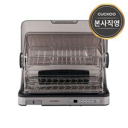 [본사직영] 쿠쿠 CDD-A9010S 6인용 식기건조기