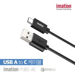imation USB C타입 고속충전 데이터케이블 P180-AC
