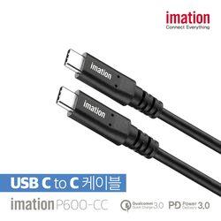 imation C to C 고속충전 데이터케이블 P600-CC 60W