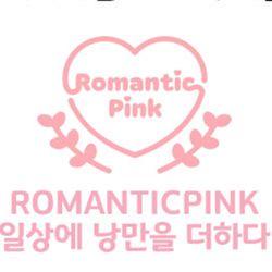 [6월 1300K 단독] 온라인 다꾸페 로맨틱핑크