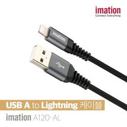 imation 라이트닝 고속충전 데이터케이블 A120AL