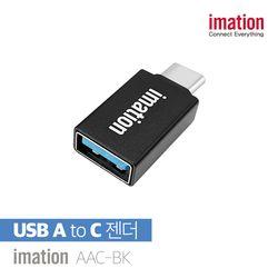 이메이션 정품 USB to C타입 변환 젠더 AAC-BK